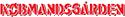 Købmandsgården logo
